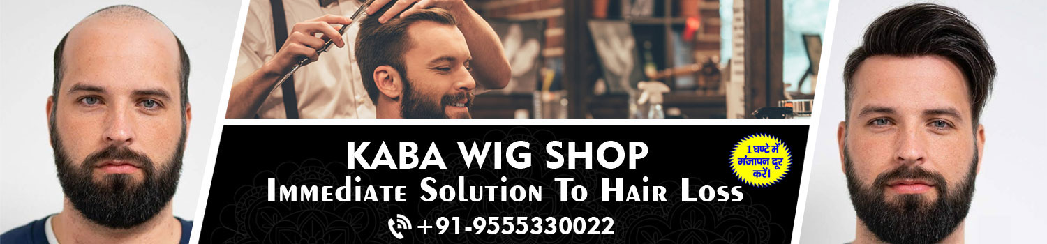 Hair Wig Shop in Saraswati Vihar